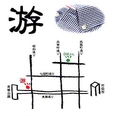 游 静岡<br>