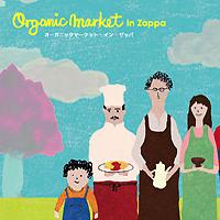 Organic Market in Zappa<br>