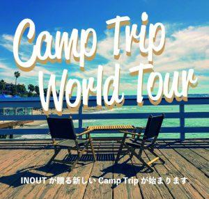 Camp Trip World Tour<br>